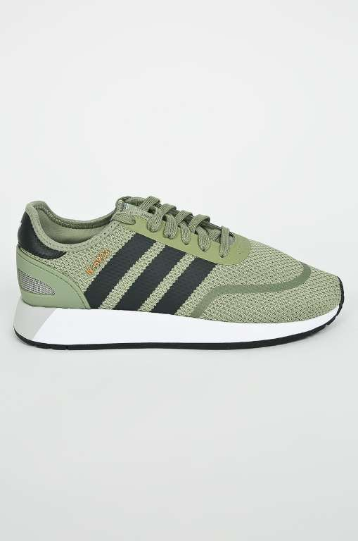 adidas Originals - Buty Carbon